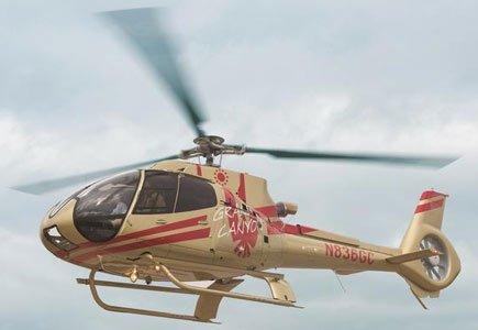 Hélicoptère Papillon